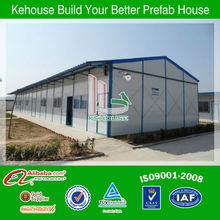 Portable modulaire coût de entrepôt construction maison préfabriquée
