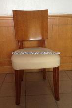 Popular hotel/Pub/Wine shop chair XYW0715
