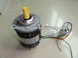 HUIFENG Coffee Grinder Motor