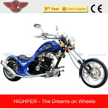 2013 High Quality 250cc Chopper with EPA GS205