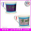 Bone China magic hot cold coffee mug Manufacturer