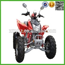 used atv 250cc(SHATV-08)