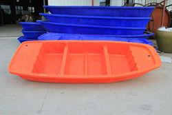 flat bottom boats/cheap fishing boats/plastic boats
