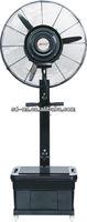 """26"""" Industrial Mist Cooling Fan"""