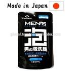 Japan Men's Face Wash Foam (Refill Pack) 130ml wholesale