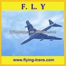 Alibaba air freight from SZX Shenzhen China to INZ Linz Austria