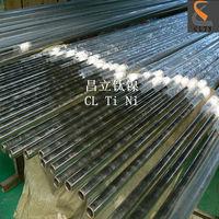 The price Gr2 annealed titanium pipe