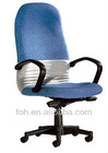 Fabric high back freedom conference chair ,staff chair