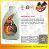 4T Motorcycle Oil Wholesaler