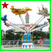 Attraction fairground ride family rides self-control plane