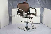 new product orbit salon furniture