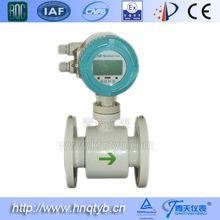 Low price liquid flow meter electromagnetic