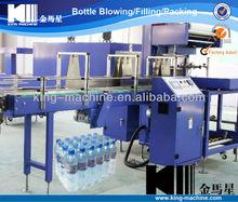 Automatic Plastic Film Bottle Heat Shrink Packaging Machine / Machinery / Equipment KINGMACHINE