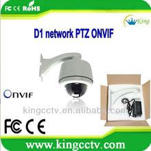 ip camera module HK-SNP8277 700TVL 960H 27X Optical Zoom D1 H.264 1/3 SONY ExView CCD Mobile Phone