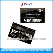 Cheap pvc cards/ vip card sample for test