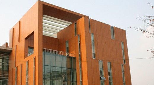 ... > woodgrain color facade HPL plate for exterior wall reconstruction