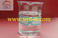 Diethylene glycol dimethyl ether CAS NO:111-96-6 organic solvent