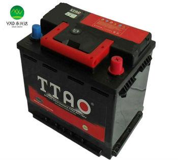 12V45Ah sealed auto car battery make in china