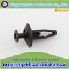 suzuki cars plastic clips fastener of high performance