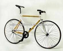 2014 hot selling mtb/mountain bike/mountain bicycle