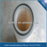 Fusheng suction compressor air filter 2605541330