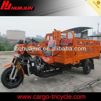 HUJU 200cc cqhuajunmotors trike 3 wheeler with 2 passenger seats