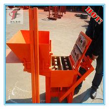 small scale concrete block making machine/brick molding press machine/manual brick making machine for sale