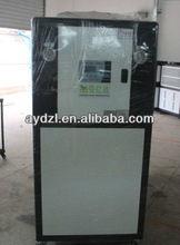 Snow White Freezer/Refrigerator Water Plant
