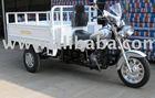 THREE WHEEL MOTORCYCLE SM150ZH-C