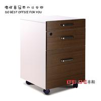 [FENGHE]3-Drawer Mobile Pedestal Office Cabinet E-062