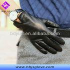 Man top grade fashion black leather gloves