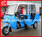New model BAJAJ style passenger three wheel motorcycle, tricycle. vehicle with CCC,ISO for sale