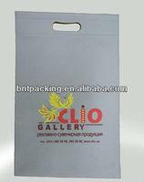 Cheapest Colorful Patch Non Woven Bag,non woven patch bag,die cut non woven bag