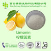 Limonin 98%, Citrus Extract,Lemon Balm Extract