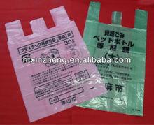 plastic bag for garbage(GA)