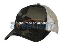 football fans cheap cheap baseball cap,2014 BRAZIL WORLD CUP CAP