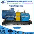 12v de alta presión de flujo de la bomba de agua