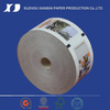 2014 lastest Printed ATM paper roll