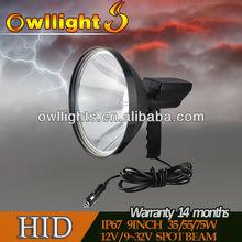 high power 75w 240mm hid handheld spot light with 12v cigarette lighter, 55w hid spot hunting light outdoor light