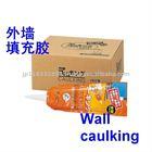 wall cracks repair sealants sachet JAPAN DIY