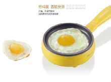 Portable Egg Cooker