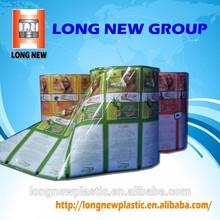 Sachet Packaging Film and Plastic Film