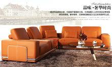 Hot Selling Indoor Wood Frame Sofa