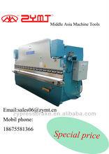 WC67K Synchro Press Brake/Sheet Metal Bending Machine