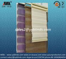 Hot sell zebra roller blinds