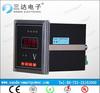 Voltmeter & Ammeter LED Display Working Principle of Digital Voltmeter CE Approved AC DC Voltmeter