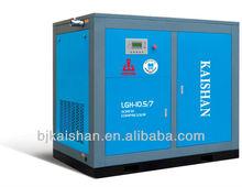 KAISHAN LGB-8.5/10 Stationary Electric Rotary Screw Air Compressor(145 psi, 300 cfm,75 HP)