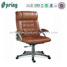Stylish and durable ergonomic office chair CT-501