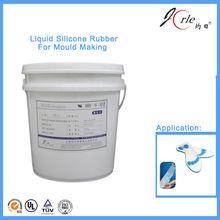 LSR1320 liquid silicone rubber