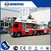 XCMG Fire Truck DG53C